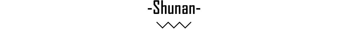 shunan banner